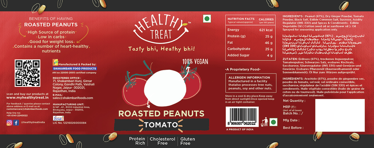Packaging_periperi-Roasted_Peanuts-tomato_In_Process_product_window_client_work.jpg